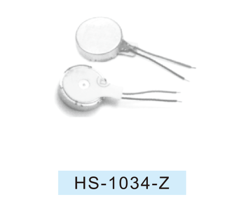 无芯-DC-Motor_HS-1034-Z-1