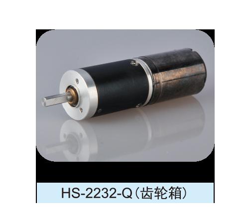 无芯-DC-Motor_HS-2232-Q