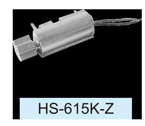 无芯-DC-Motor_HS-615-Z450-85130